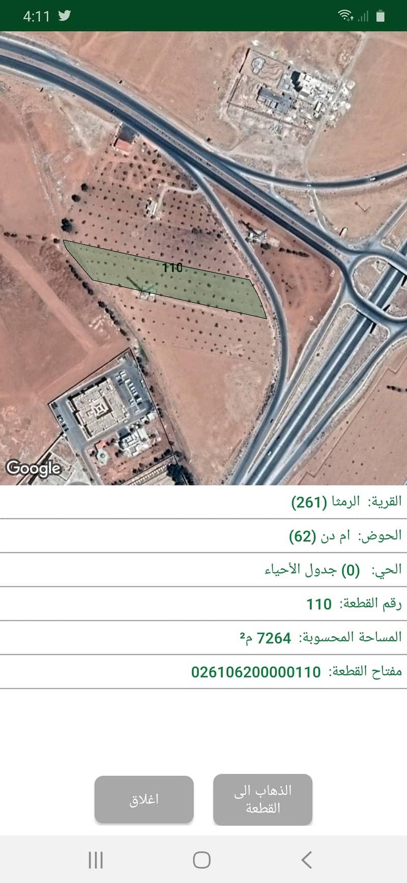 للبيع قطعة أرض في أربد  بمساحة ١٥,٢٢١ متر مربع