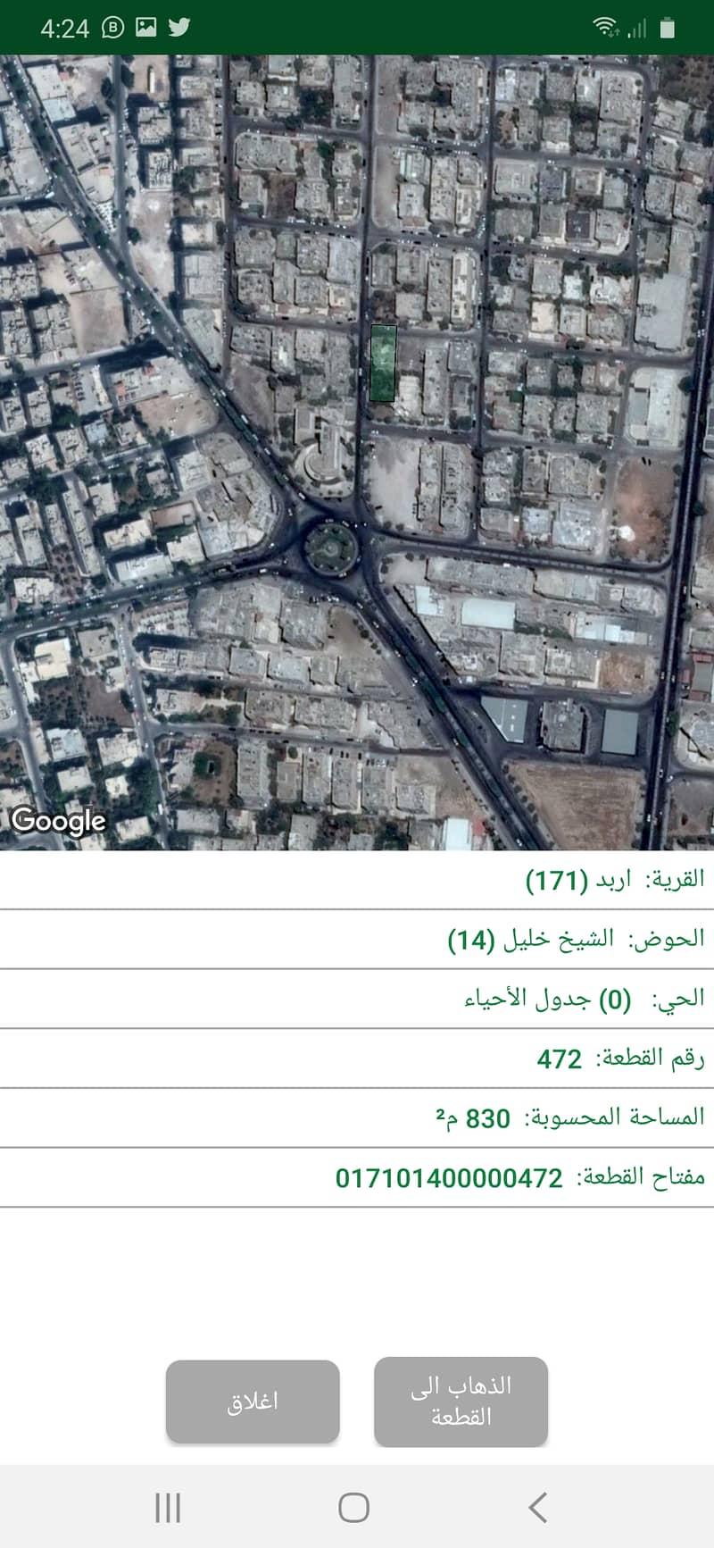 قطعة أرض للبيع بوسط مدينة أربد بمساحه 823 متر مربع