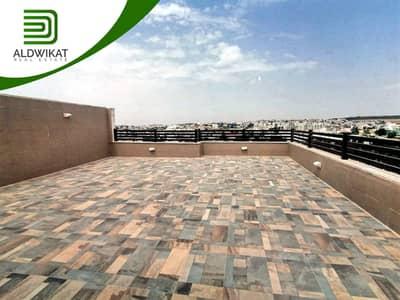 3 Bedroom Flat for Sale in Khalda, Amman - Last floor duplex apartment with roof for sale in Khalda