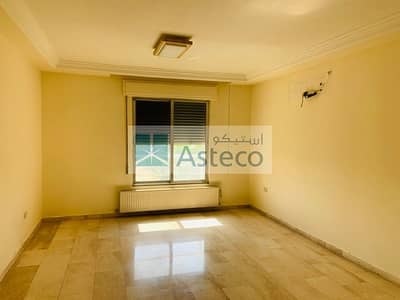 Residential Building for Rent in Abdun, Amman - Photo