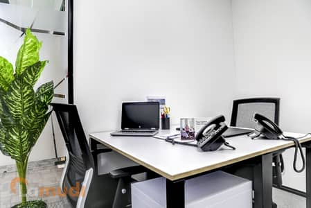Office for Rent in Al Abdali, Amman - Photo