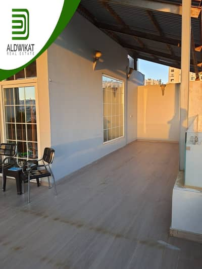 4 Bedroom Flat for Sale in Khalda, Amman - Duplex apartment with roof for sale in Khalda
