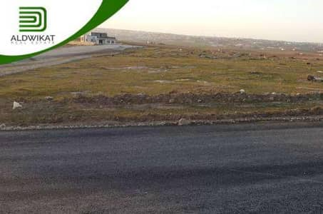 Residential Land for Sale in Marj Al Hamam, Amman - Land for sale in Marj Al Hamam with an area of ​​3650 SQM