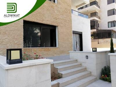 3 Bedroom Flat for Sale in Jabal Amman, Amman - Ground floor apartment for sale in Jabal Amman, building area 234 SQM
