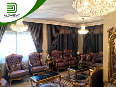 3 Bedroom Flat for Sale in Al Jubaiha, Amman - Furnished second-floor apartment for sale in Jubaiha