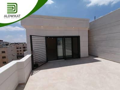 فلیٹ 5 غرف نوم للبيع في خلدا، عمان - 2شقة طابق أخير مع روف دوبلكس للبيع في خلدا مساحة البناء 410 م