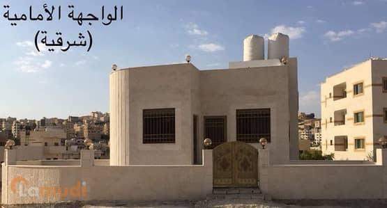 3 Bedroom Villa for Sale in Zarqa - Photo