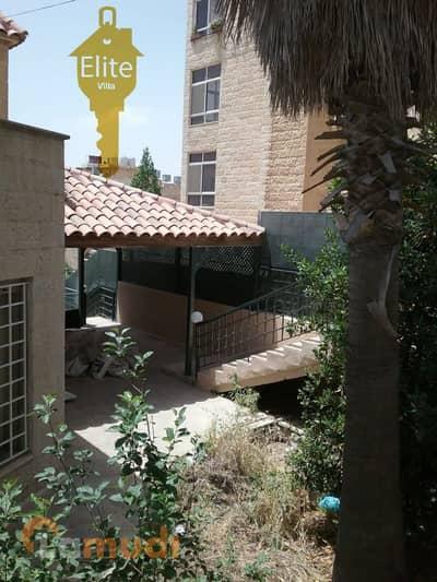 فیلا 4 غرفة نوم للبيع في الرابية، عمان - Photo