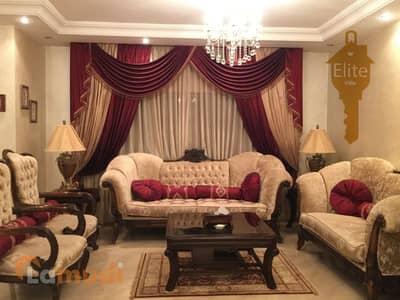 Villa for Sale in Al Kursi, Amman - Photo