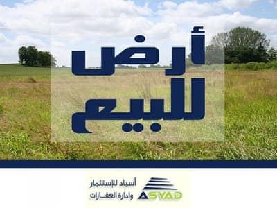 ارض استخدام متعدد  للبيع في عمان - Photo
