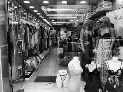 محل تجاري  للبيع في الصويفية، عمان - Photo