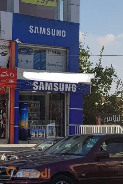 عقارات تجارية اخرى  للبيع في حي نزال، عمان - Photo