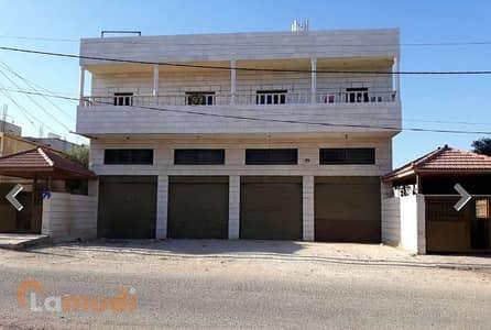 Commercial Building for Sale in Khirbet Al Soq, Amman - Photo