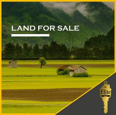 Commercial Land for Sale in Khalda, Amman - Photo