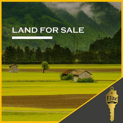 Agriculture Plot for Sale in Naour, Amman - Photo