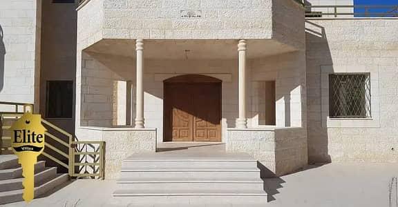 فیلا 8 غرف نوم للبيع في شفا بدران، عمان - فيلا مستقله للبيع في الاردن - عمان -  شفا بدران | ترميز العقار:2978