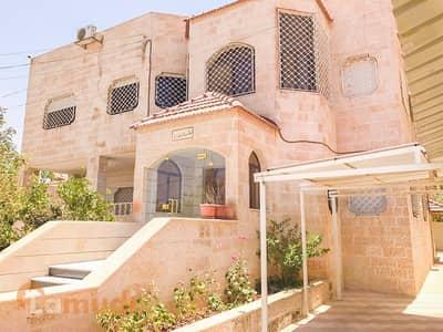 مجمع سكني  للبيع في طبربور، عمان - Photo