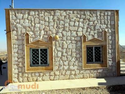Farm for Sale in Mafraq - Photo
