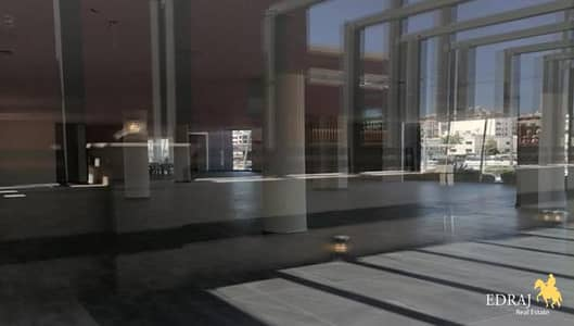 Commercial Building for Rent in Mecca Street, Amman - Photo