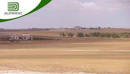 ارض تجارية  للبيع في القطرانة، الكرك - أرض للبيع في القطرانة بمساحة 460000 متر مربع