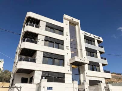 3 Bedroom Flat for Sale in Airport Road, Amman - Luxury apartments for sale in Al Tallah district | Al Tallah 2 project