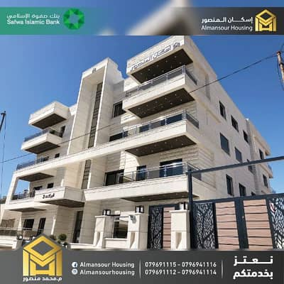 3 Bedroom Flat for Sale in Gardens, Amman - Luxury apartments for sale in Al-Baraka District (Gardens) - Al-Baraka Project 3