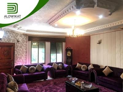 7 Bedroom Villa for Sale in Shafa Badran, Amman - Independent villa for sale in Shafa Badran