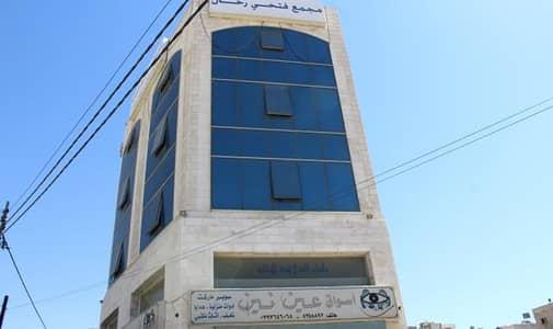 مجمع تجاري  للبيع في صويلح، عمان - Photo