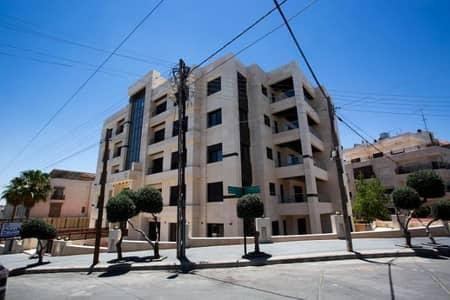 مجمع سكني 3 غرف نوم للبيع في الرابية، عمان - Photo
