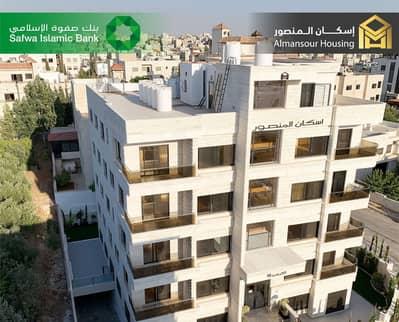 3 Bedroom Flat for Sale in Al Kursi, Amman - Luxury apartments for sale in Al Kursi district - Al Kursi 10 project