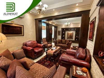 فلیٹ 3 غرف نوم للبيع في الجبيهة، عمان - شقة شبه أرضية مفروشة للبيع في الجبيهة | 185 م2