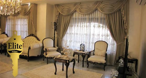 7 Bedroom Villa for Sale in Al Jubaiha, Amman - Photo