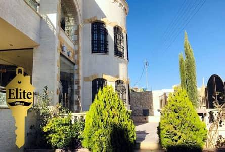 فیلا 8 غرف نوم للبيع في شارع الاردن، عمان - Photo