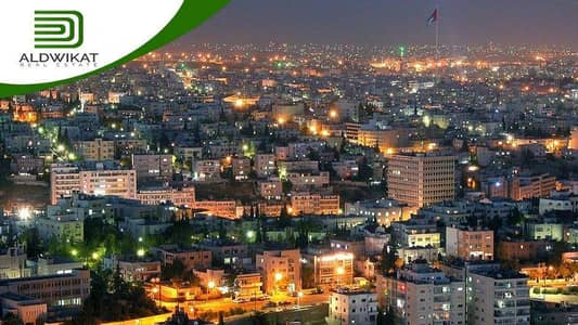 ارض سكنية  للبيع في أم أذينة، عمان - أرض للبيع في ام اذينة بمساحة 870 م2