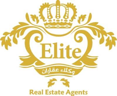 فیلا 5 غرف نوم للبيع في الرابية، عمان - فلل مستقله للبيع في الاردن - عمان - الرابيه