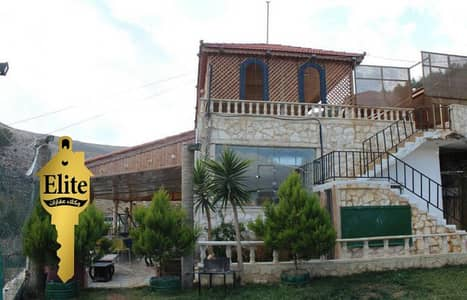 3 Bedroom Farm for Sale in Airport Road, Amman - Photo