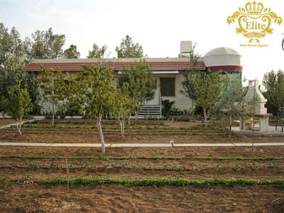 Farm for Sale in Mobes, Al Salt - Photo