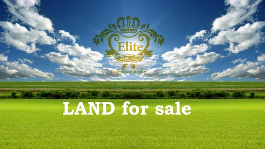 Residential Land for Sale in Marj Al Hamam, Amman - Photo