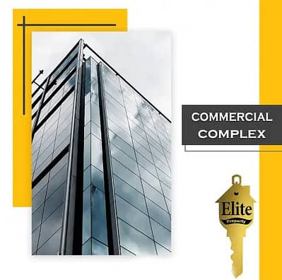 Commercial Building for Sale in Dair Ghbar, Amman - Photo
