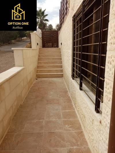 4 Bedroom Flat for Sale in Khalda, Amman - شقة شبه أرضي في خلدا للبيع مساحة بناء 215 م2