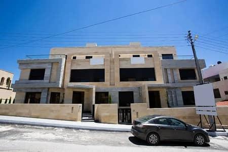 5 Bedroom Villa for Sale in Dabouq, Amman - فلل متلاصقة للبيع في أجمل مواقع دابوق