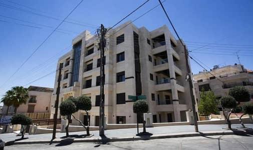 4 Bedroom Flat for Sale in Rabyeh, Amman - شقة طابق ثاني مميزة للبيع في اجمل مناطق الرابية بمساحة 360 م2