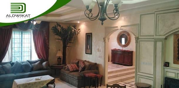 فیلا 6 غرف نوم للبيع في الكرسي، عمان - فيلا مستقلة للبيع في الكرسي مساحة البناء 850 م2 مساحة الارض 1030 م2