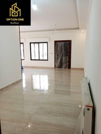 3 Bedroom Flat for Sale in Tela Al Ali, Amman - شقة أرضية في تلاع العلي للبيع مساحة 150م2