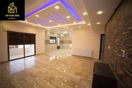 3 Bedroom Flat for Sale in Gardens, Amman - شقة طابق أول في الجاردنز للبيع مساحة 185م2