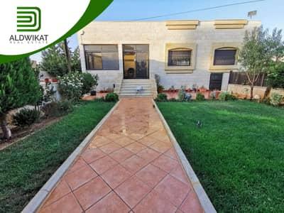 6 Bedroom Villa for Sale in Shafa Badran, Amman - Independent villa for sale in Shafa Badran | Marj Alfars