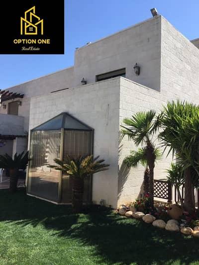 فیلا 6 غرف نوم للبيع في دابوق، عمان - فيلا للبيع في أجمل مناطق دابوق | مساحة الأرض 1000 م2