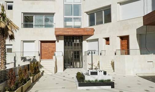 4 Bedroom Flat for Sale in Jabal Amman, Amman - شقة طابق ارضي معلق فاخره للبيع في اجمل مناطق جبل عمان