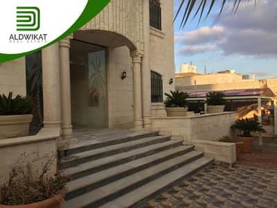 فیلا 8 غرف نوم للبيع في ياجوز، عمان - فيلا مستقلة مفروشة تصلح ثلاث سكنات للبيع في ياجوز