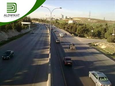 Residential Land for Sale in Al Thahir, Amman - Land for sale in Al-Damina | 791 SQM